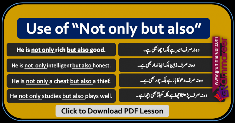 Not only but also with Urdu Translation / Examples PDF، Basic grammar, Spoken English