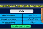 Use of Go on, Basic Grammar, Grammar lessons, English Urdu Grammar, Urdu English Grammar, Grammar Books, English Books PDF