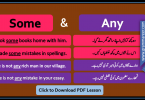 Use of some and any, English grammar in Urdu, English structures with Urdu, Confusing words