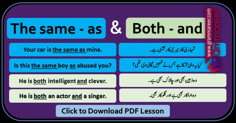 """The same - as"" and ""Both - and"" in Urdu PDF"