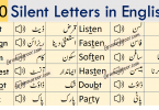 Words with Silent letters with Urdu meanings contains about 100 common English words having silent letters in English speaking. This lesson is very important for English speaking. English Words with silent letters, English to Urdu Vocabulary PDF, Silent words in Urdu.