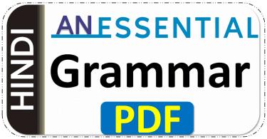 Hindi An Essential Grammar Download PDF Book Free