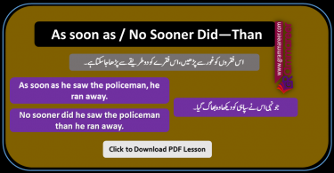 As Soon As and No Sooner Than Did in Urdu examples sentences of daily use for practice. As soon as in Urdu, No sooner than did in Urdu, English Grammar Lessons in Urdu, English Grammar PDF, English Grammar in Urdu