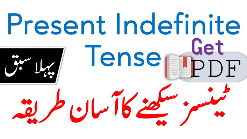 Present Indefinite Tense in Urdu with Examples PDF