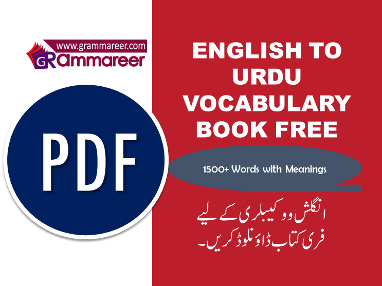 English to Urdu Vocabulary PDF BOOK Download Free, Learn Advanced English Words With Urdu Meanings and Sentences, English vocabulary words with meanings in Urdu list PDF, Urdu to English vocabulary PDF Book Download Free, CSS Vocabulary PDF, English for Exams, Urdu English Vocabulary BOOK PDF, Learn English in Urdu, English Grammar in Urdu, English speaking Course in Urdu, Spoken English Course Free Download, Advanced English vocabulary Words in Urdu, English vocabulary, 1000 English to Urdu words Book