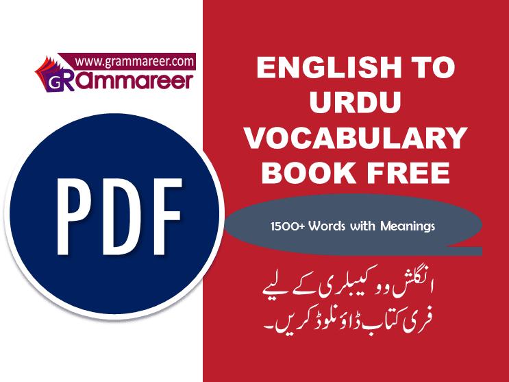 Spoken english vocabulary pdf free