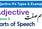 What is Adjective and Types and degrees of Adjective with Examples Learn Parts of Speech in Urdu PDF. Degrees of Adjective  in Urdu, Adjective of quality in Urdu, Adjective of quantity in Urdu, Adjective of Number in Urdu, Demonstrative Adjective in Urdu, Possessive Adjective in Urdu