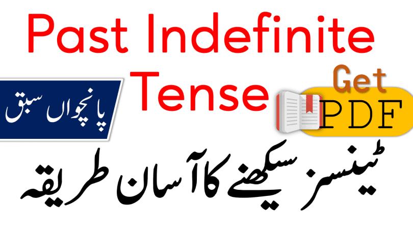 Past Indefinite Tense in Urdu with Examples PDF