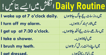 My Daily Routine in English with Urdu & Hindi Translation Learn 20 sentences to describe your daily routine activities in English with Urdu and Hindi translation.