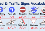 Road and Traffic Signs Vocabulary List in Urdu or Hindi download PDF Book learn common useful traffic signs and road signs with Urdu and Hindi for improving your English vocabulary.