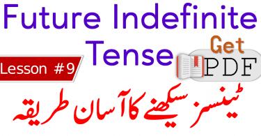 Future Indefinite Tense in Urdu with Examples PDF