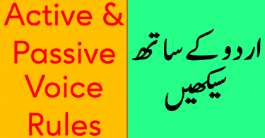 Active and Passive Voice Rules in Urdu with Examples learn basic rules and methods of formation of active voice and passive sentences using examples in Urdu.