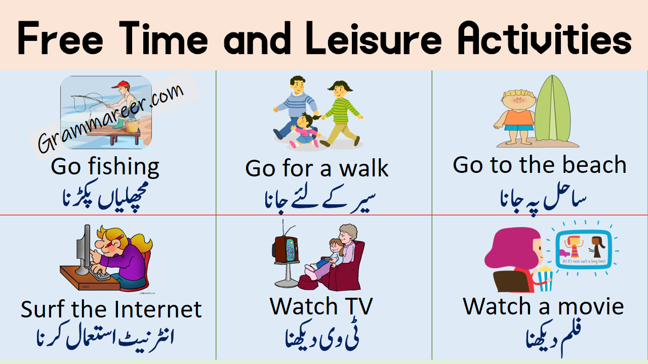 Free Time and Leisure Activities Vocabulary in Urdu learn English vocabulary words that we use to describe our free time and leisure activities with Urdu and Hindi translation for improving your English vocabulary.