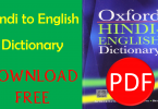 English to Hindi Dictionary Download PDF Book this is the first English to Hindi Dictionary and Hindi to English Dictionary in PDF