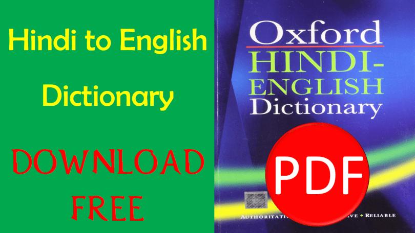 English to Hindi Dictionary Download PDF Book this is the first English to Hindi Dictionary and Hindi to English Dictionary in PDF