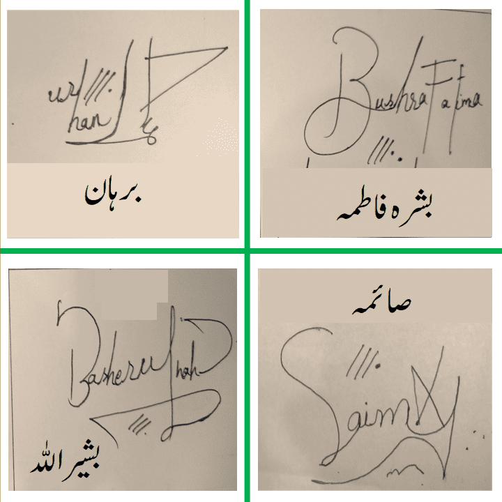 Burhan, Bushra fatima, Basheerullah, Saima hand made signature design
