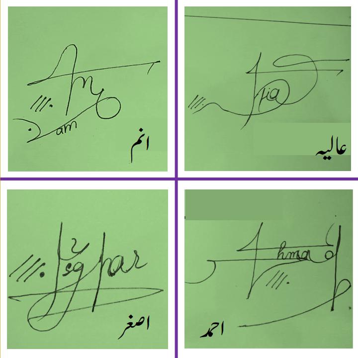 Anum, Aaliya, Asghar, Ahamd name signature