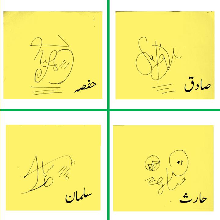 Hafsa, Sadiq, Salman, Haris handwritten signature
