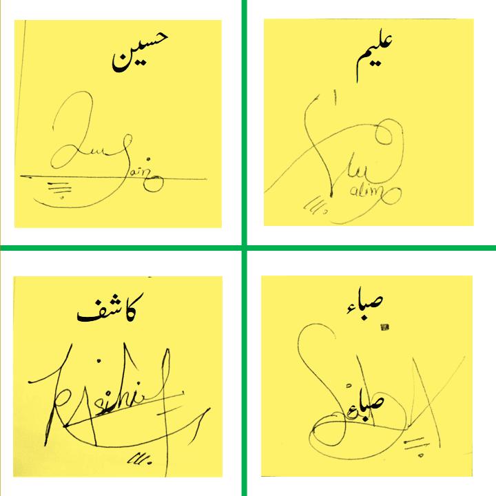 Hussain, Aleem, Kashif, Saba hand made signature