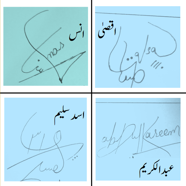 Anas, Aqsa, Asad saleem, Abdul kareem name signature