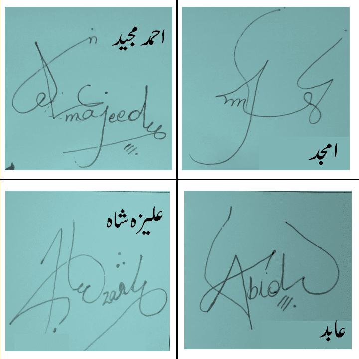 Ahmad majeed, Amjad, Aleeza shah, Abid name signature