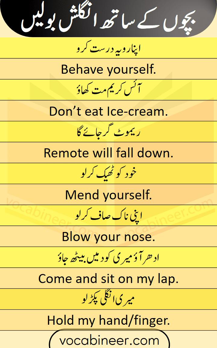 kids parent English conversation sentences for daily use with Urdu translation