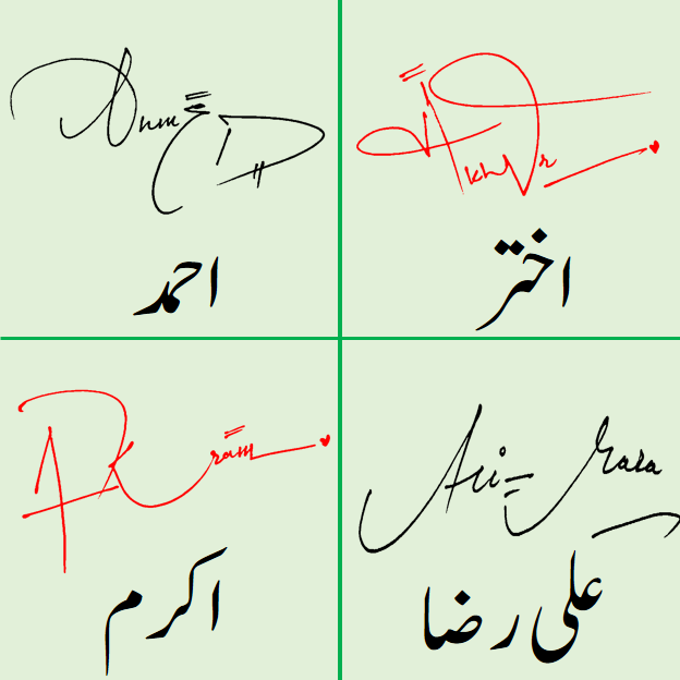 handwritten signature styles and ideas for my name