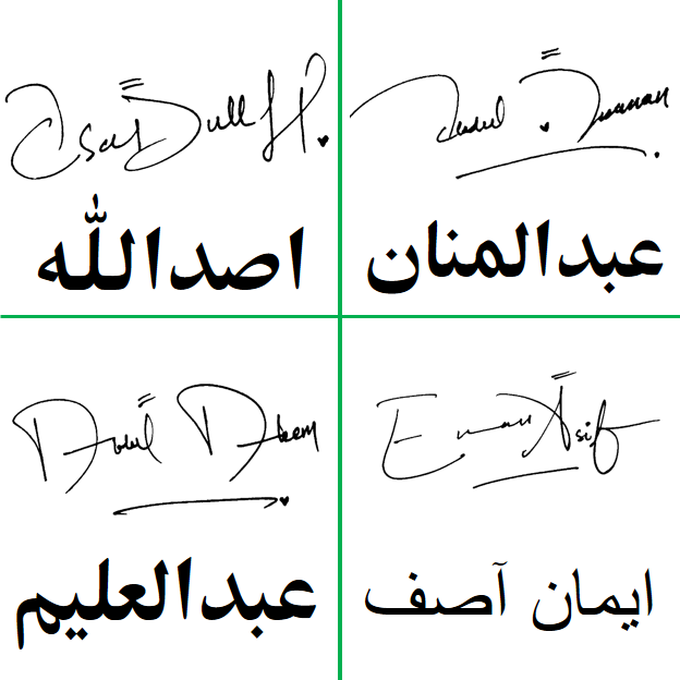 Best signature style for my name,Handwritten signature maker,Handwritten signature ideas,Create a handwritten signature,Handwritten signature ideas for my name online,Signature font generator