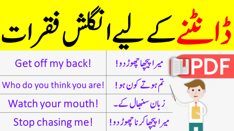 Daily use English sentences for scolding someone