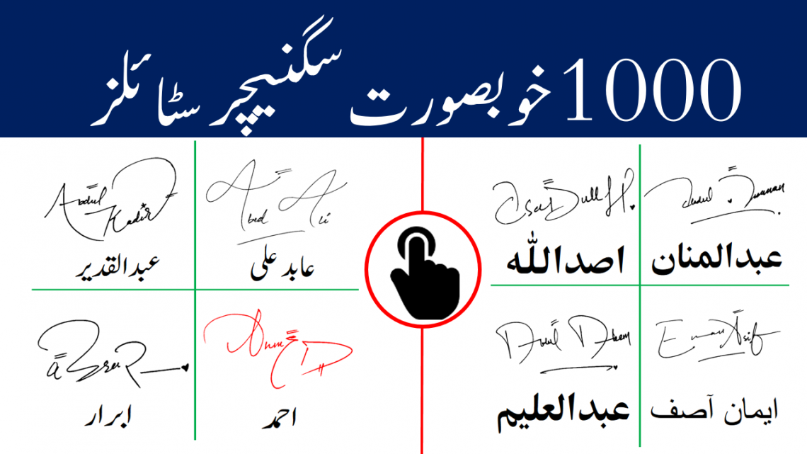 Best Handwritten Signatures For Your Name get your beautiful hand made signatures for your own name stylish name signature for Muslim names my name signature pictures write free signature for your name beautiful and stylish signatures for your name.
