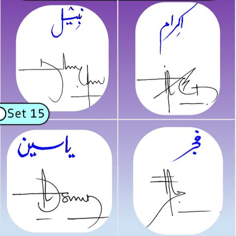 Nabeel, Ikram, Yaseen, Fajjar handmade signatures styles