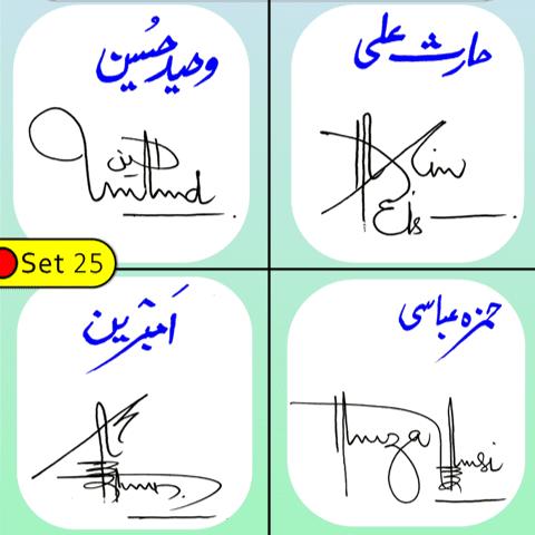 Waheed Hussain, Haris Ali, Ambreen, Hamza Abbasi stylish signatures