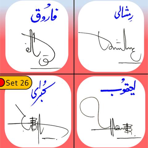 Farooq, Rimshaali, Kubra, Yaqoob name signatures