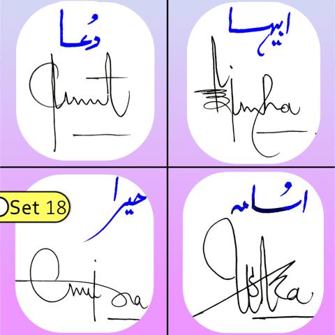 Dua, Abeeha, Heera, Usama name signatures