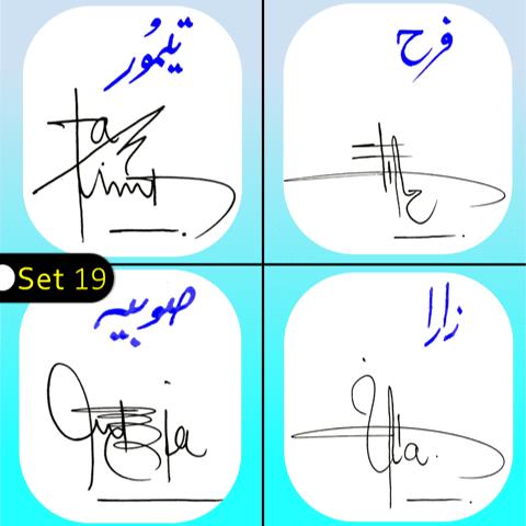 Taimoor, Farah, sobia, zaara handwritten signatures