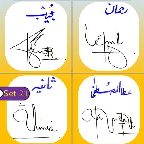Mujeeb, Rehman, Sania, Attaulmustafa signatures styles