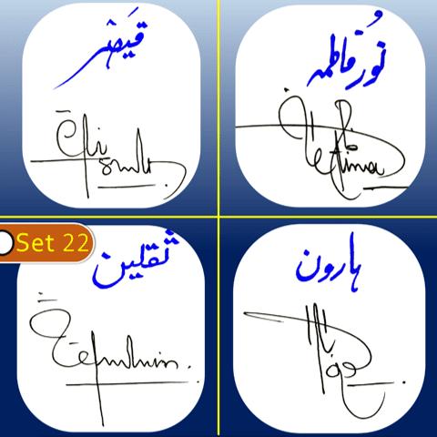 Qaisar, Noor fatima, saqlain, haroon name signatures