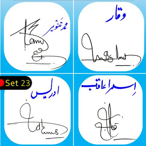 Muhammad Tanveer, Waqar, Adrees, Isra aaqib signatures